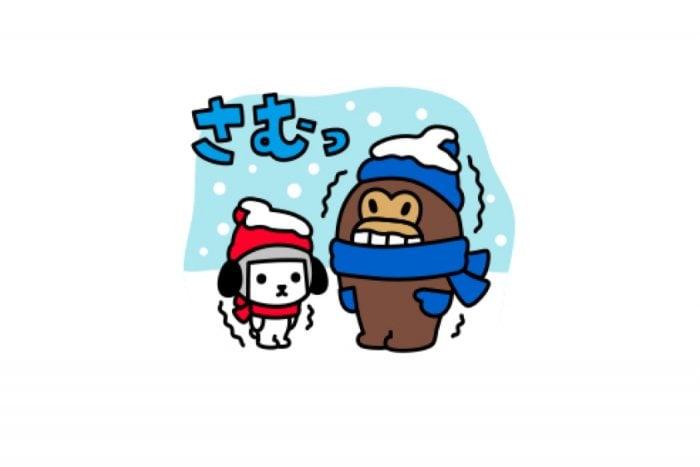 【LINE無料スタンプ】『けんさくとえんじん冬休み』が登場、配布期間は2月3日まで