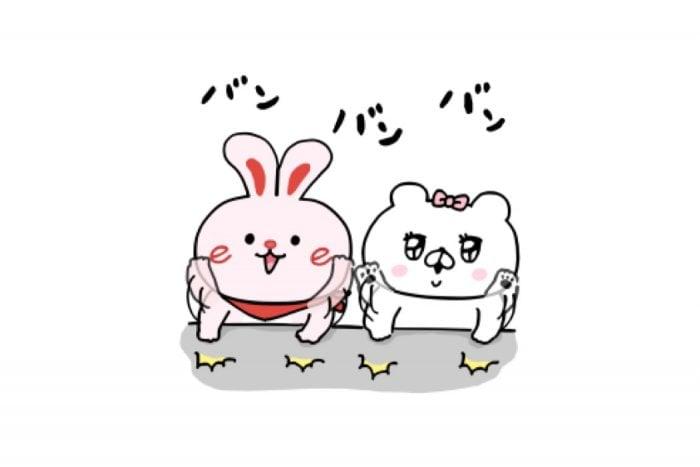 【LINE無料スタンプ】『クマ子×いいへやラビットスタンプ』が登場、配布期間は1月21日まで