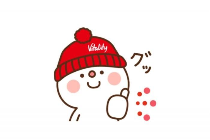 【LINE無料スタンプ】『住友生命 Vitality ×だいふく』が登場、配布期間は3月18日まで