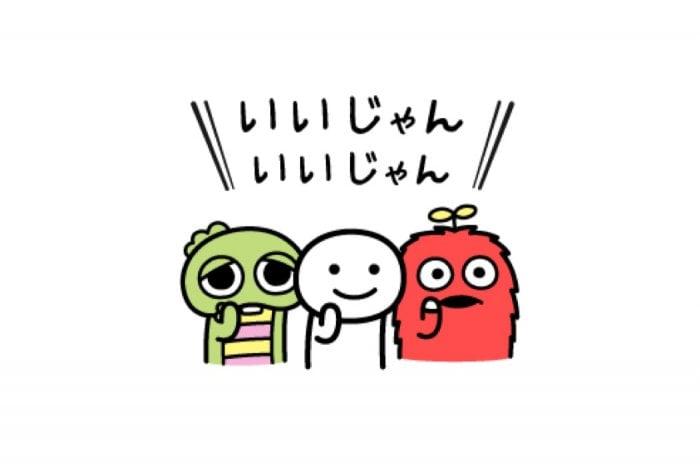 【LINE無料スタンプ】『ガチャピン・ムック×別にいいじゃん』が登場、配布期間は1月28日まで