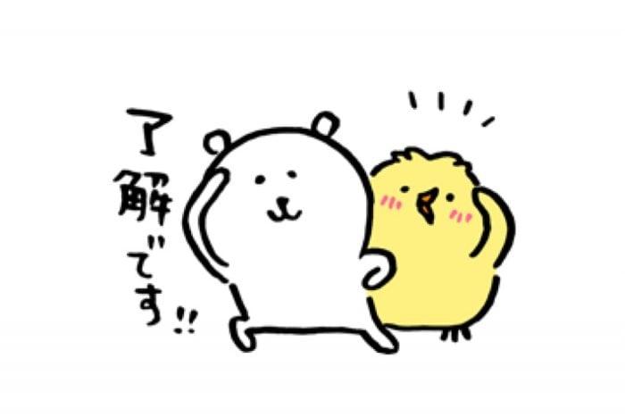 【LINE無料スタンプ】『自分ツッコミくま×ひよこのピ助®』が登場、配布期間は2月4日まで