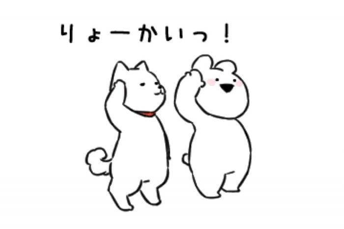 【LINE無料スタンプ】『すこぶる動くちびウサギ×お父さん』が登場、配布期間は2月11日まで