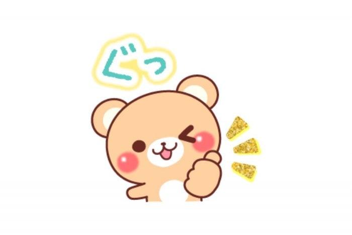 【LINE無料スタンプ】『LINE家計簿 × 敬語くまさん』が登場、配布期間は1月16日まで