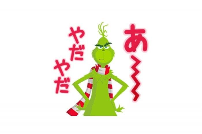 【LINE無料スタンプ】「映画『グリンチ』冬が楽しくなるスタンプ」が登場、配布期間は3月7日まで