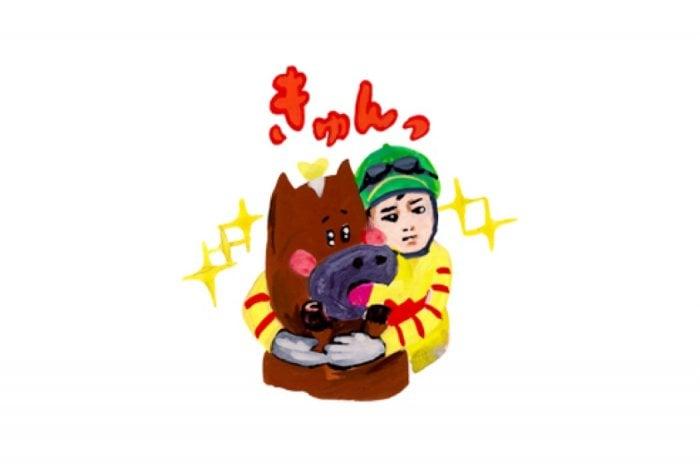 【LINE無料スタンプ】『有馬記念 馬ニケーションスタンプ』が登場、配布期間は3月10日まで