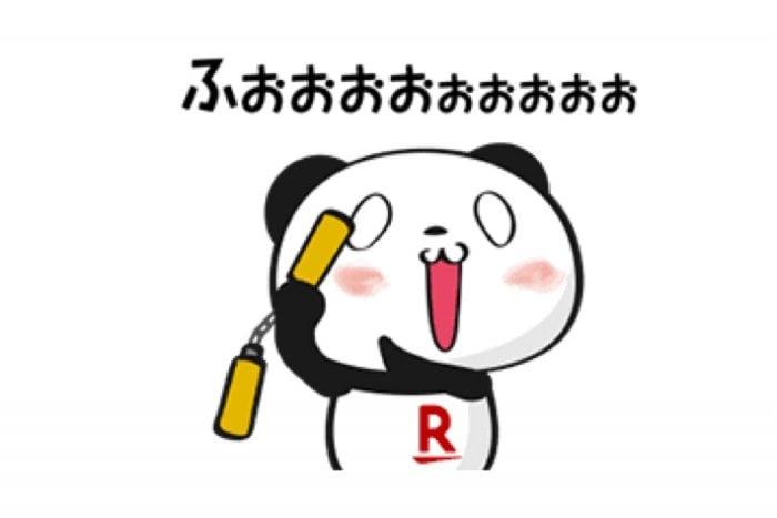 【LINE無料スタンプ】『動く!お買いものパンダ』が登場、配布期間は2月18日まで