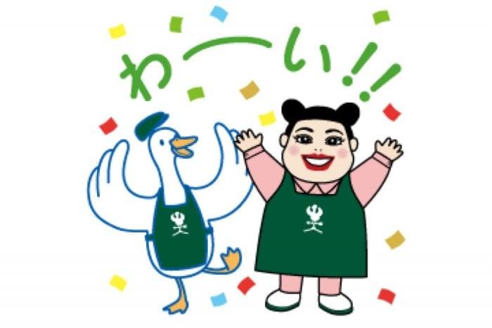 【LINE無料スタンプ】『渡辺直美×アフラックコラボスタンプ』が登場、配布期間は2月18日まで