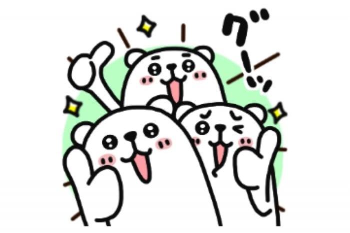 【LINE無料スタンプ】『ぷるくまさん☆即レスにグーッ』が登場、配布期間は2月25日まで