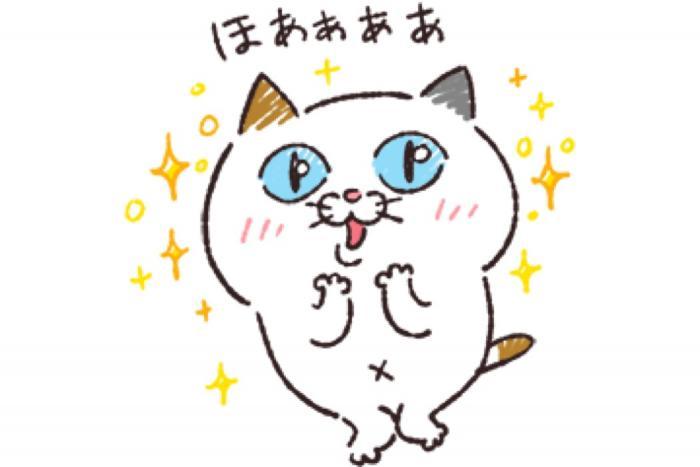 【LINE無料スタンプ】『ゆるっとタマ川ヨシ子(猫)第17弾』が登場、配布期間は3月11日まで