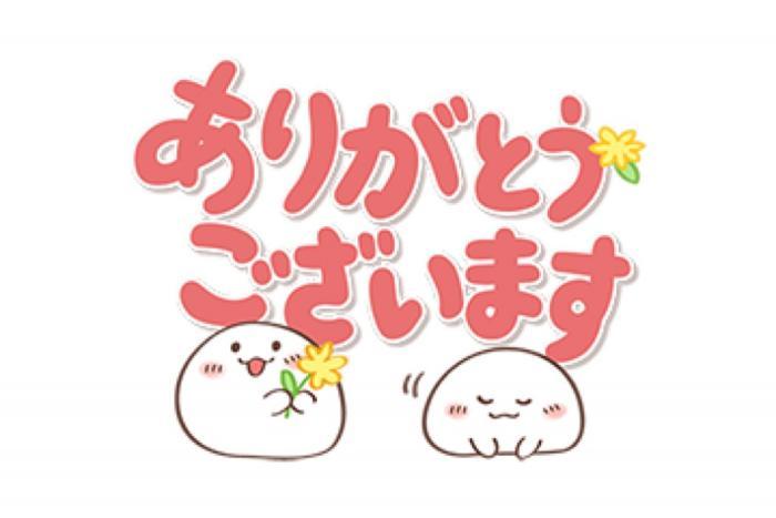【LINE無料スタンプ】『【おもちちゃん】文字大きめで使いやすい』が登場、配布期間は3月18日まで
