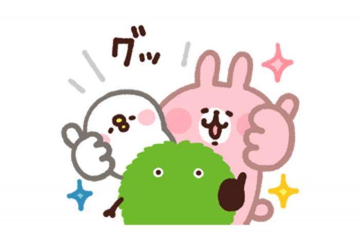 【LINE無料スタンプ】『SUUMO×カナヘイのピスケ&うさぎ』が登場、配布期間は3月25日まで