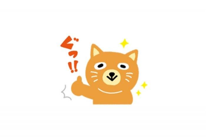 【LINE無料スタンプ】『カテエネコ』が登場、配布期間は3月21日まで