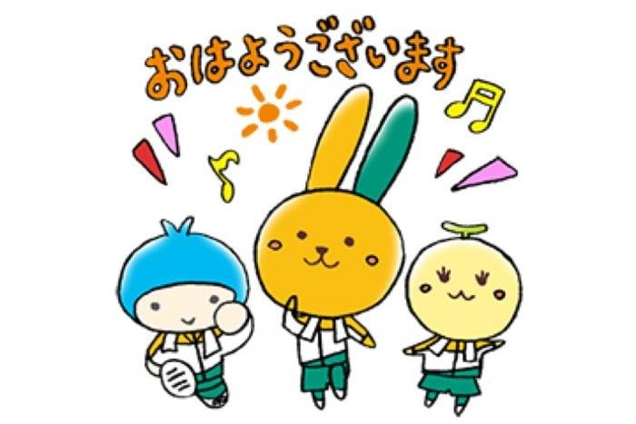 【LINE無料スタンプ】『【みんなの健活ver.】やさしいスタンプ』が登場、配布期間は4月8日まで
