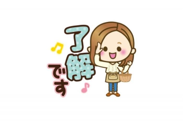 【LINE無料スタンプ】『紅おれんじ × LINEショッピング』が登場、配布期間は1月30日まで