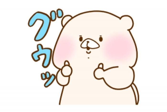 【LINE無料スタンプ】『ともだちはくま × LINEクーポン』が登場、配布期間は2月27日まで