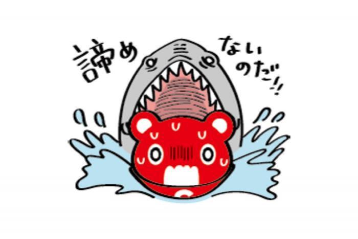 【LINE無料スタンプ】『一緒にがんばる!めげないコーすけスタンプ』が登場、配布期間は5月1日まで