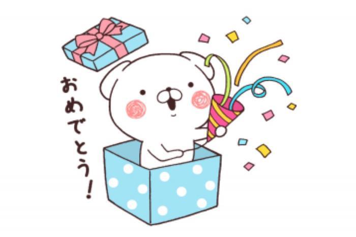 【LINE無料スタンプ】『カルピス 100周年☆いぬまっしぐら』が登場、配布期間は3月18日まで