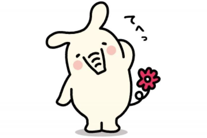 【LINE無料スタンプ】『JAバンク よりぞう』が登場、配布期間は3月25日まで