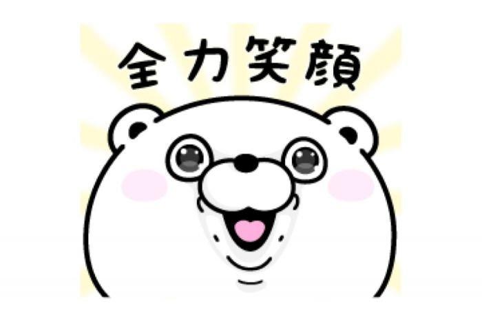 【LINE無料スタンプ】『ヨッシースタンプ×TikTok』が登場、配布期間は4月15日まで