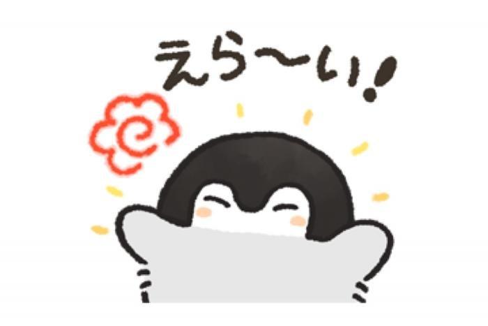 【LINE無料スタンプ】『コウペンちゃん×LINEモバイル』が登場、配布期間は3月20日まで