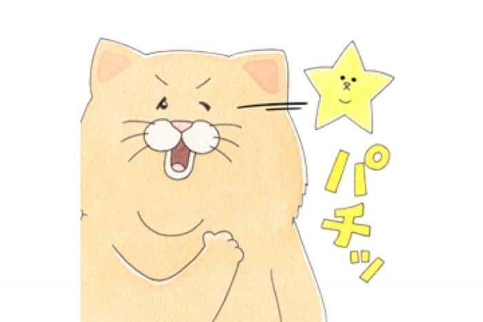 【LINE無料スタンプ】『限定8種!ネコノヒー×LINEポイント』が登場、配布期間は4月17日まで