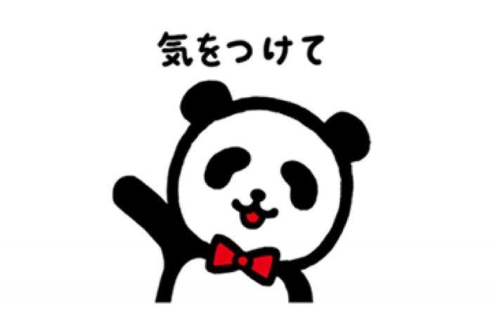 【LINE無料スタンプ】『ジャパンダLINEスタンプ』が登場、配布期間は6月13日まで