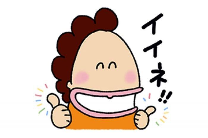 【LINE無料スタンプ】『あたしンち × LINEショッピング』が登場、配布期間は4月10日まで
