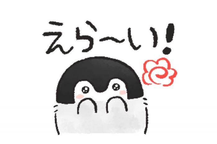 【LINE無料スタンプ】『コウペンちゃん』が登場、配布期間は4月12日まで