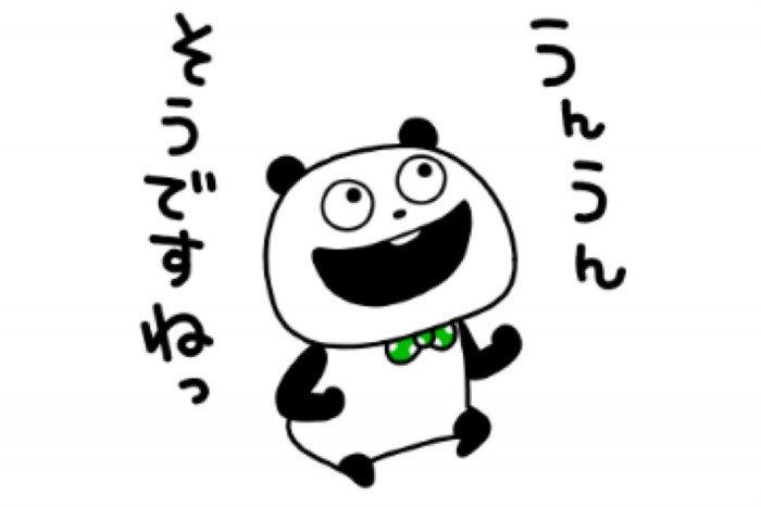 【LINE無料スタンプ】『選べるニュース×ごきげんぱんだ』が登場、配布期間は5月8日まで