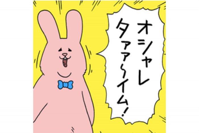 【LINE無料スタンプ】『スキウサギ×タウンワーク』が登場、配布期間は4月29日まで