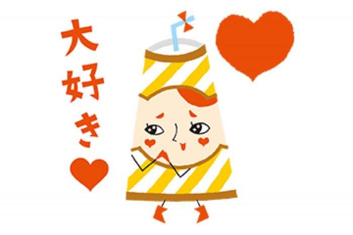 【LINE無料スタンプ】『ミス・カフェオーレ』が登場、配布期間は6月27日まで