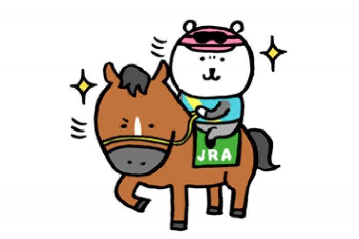 【LINE無料スタンプ】『自分ツッコミくま×第86回日本ダービー』が登場、配布期間は7月30日まで