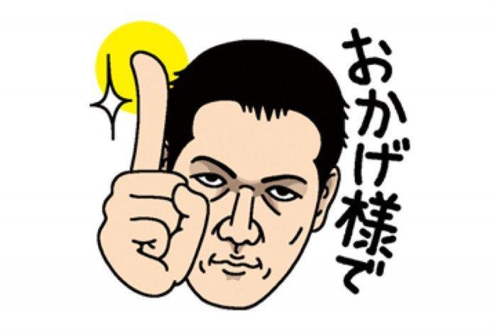 【LINE無料スタンプ】『フォルクスワーゲン 神田松之丞スタンプ』が登場、配布期間は7月8日まで