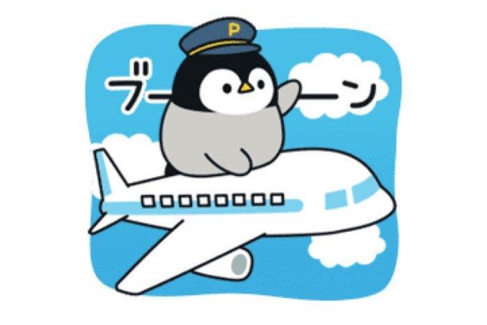 【LINE無料スタンプ】『心くばりペンギン×LINEトラベルjp』が登場、配布期間は5月15日まで