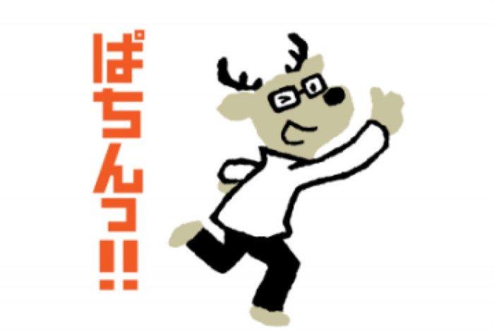 【LINE無料スタンプ】『カクカクシカジカ』が登場、配布期間は10月21日まで