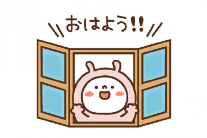 【LINE無料スタンプ】『【期間限定】だいふく×ダイワハウス★』が登場、配布期間は5月27日まで