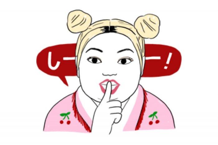【LINE無料スタンプ】『架純&直美★すっぴん素肌トーク スタンプ』が登場、配布期間は7月1日まで