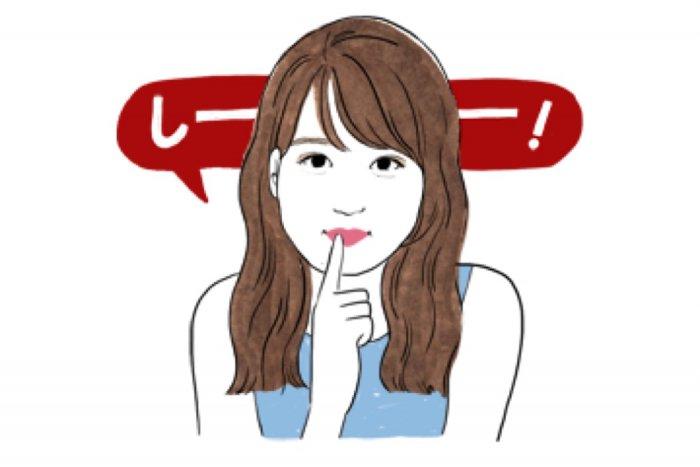 【LINE無料スタンプ】『【限定シークレット】すっぴん素肌トーク』が登場、配布期間は8月26日まで