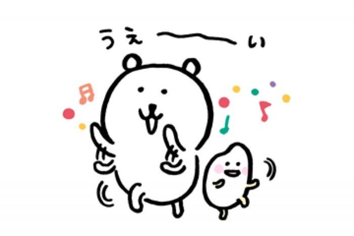 【LINE無料スタンプ】『自分ツッコミくま×コーセー米肌』が登場、配布期間は6月17日まで