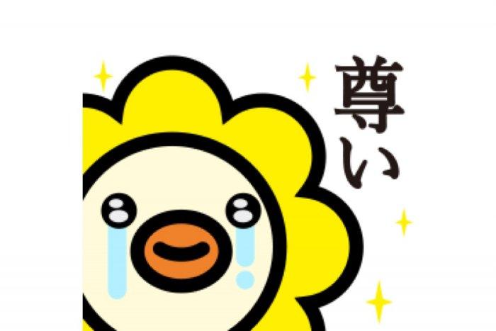 【LINE無料スタンプ】『オリコトリ☆スタンプ第4弾♪』が登場、配布期間は7月8日まで