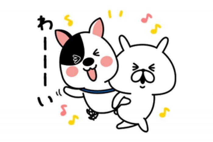 【LINE無料スタンプ】『家族や友達と使おう☆ゆるうさぎ×進研ゼミ』が登場、配布期間は7月1日まで