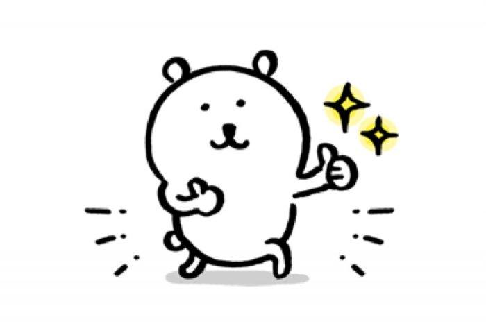 【LINE無料スタンプ】『LINE家計簿 × 自分ツッコミくま』が登場、配布期間は7月17日まで