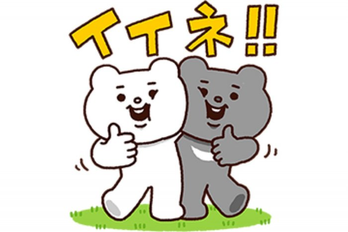 【LINE無料スタンプ】『ベタックマ×LINEキャリア』が登場、配布期間は7月3日まで