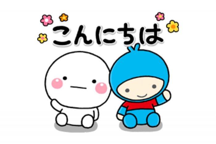 【LINE無料スタンプ】『しろまる×明治安田生命 やさしいスタンプ』が登場、配布期間は8月5日まで