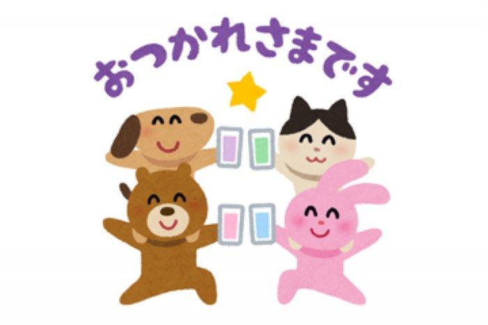 【LINE無料スタンプ】『デリマ誕生祭 × いらすとやパーティ』が登場、配布期間は7月31日まで
