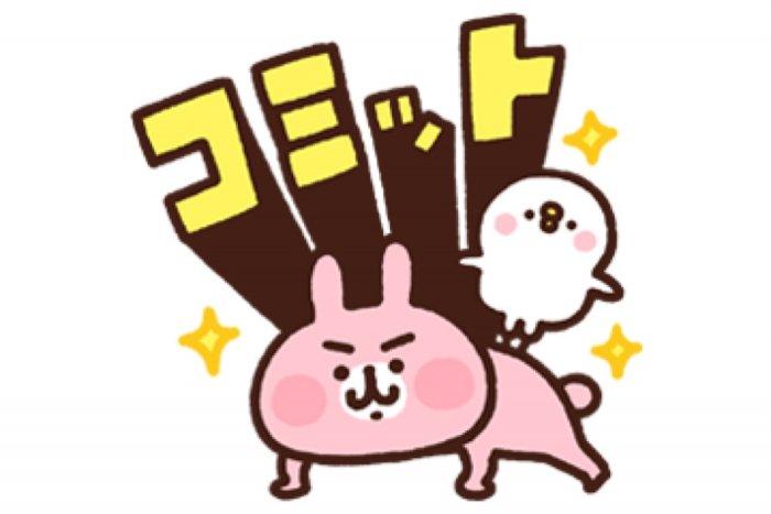 【LINE無料スタンプ】『カナヘイのピスケ&うさぎ×ライザップ 2』が登場、配布期間は8月5日まで