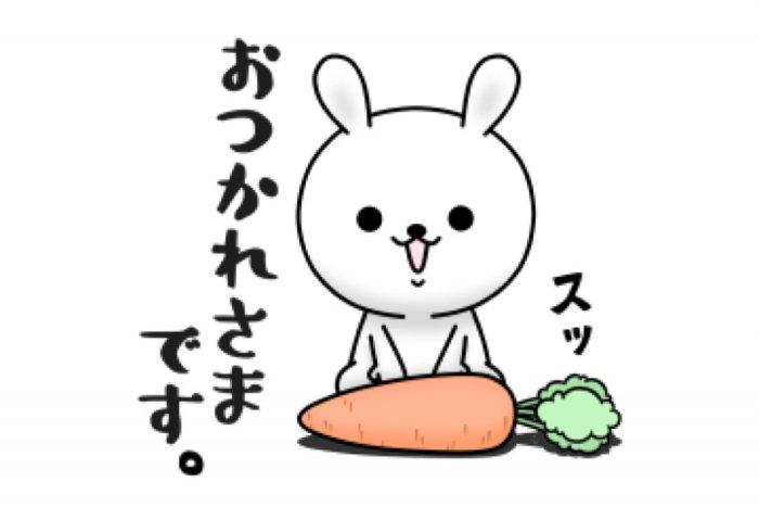 【LINE無料スタンプ】『ひねくれうさぎ×LINE弁護士相談』が登場、配布期間は2月19日まで