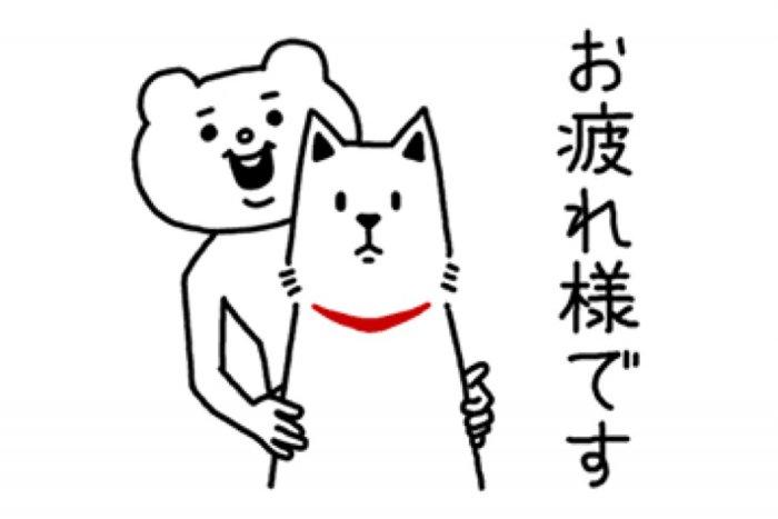 【LINE無料スタンプ】『キモ激しく動く★ベタックマ×お父さん』が登場、配布期間は9月30日まで