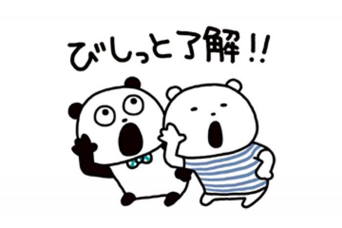 【LINE無料スタンプ】『ごきげんぱんだ×ニトリのシロクマ』が登場、配布期間は9月30日まで