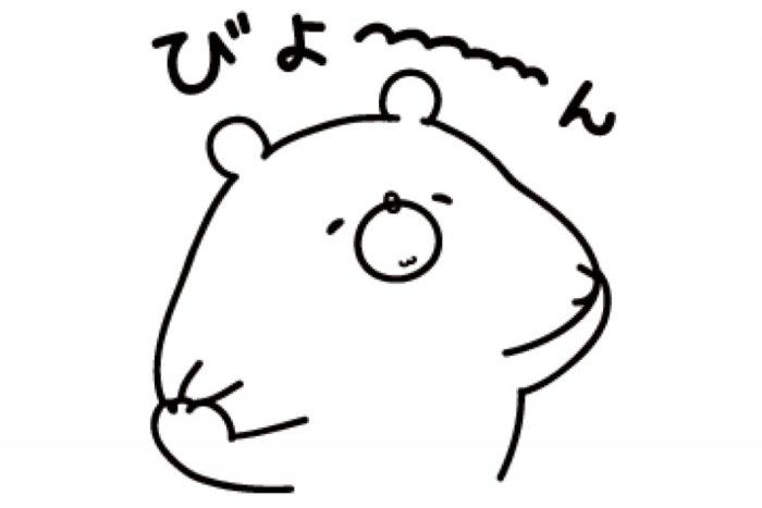 【LINE無料スタンプ】『ガーリーくまさん×マナラ』が登場、配布期間は9月23日まで